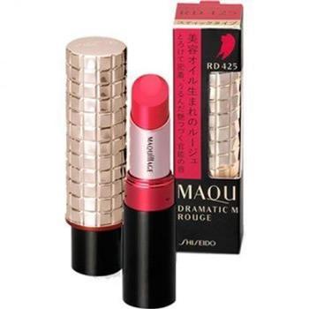 Son Nhật Bản Shiseido Maquillage's Melatic Rouge
