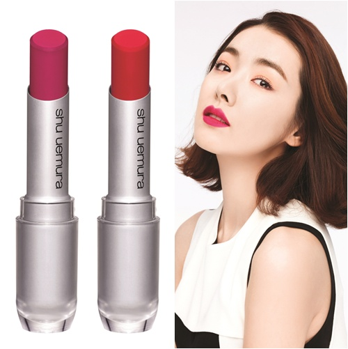 Son Nhật Shu Uemura của Rouge Unlimited
