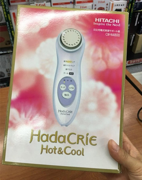 Máy massage mặt hitachi n4800