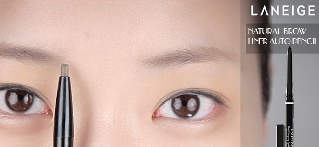 chi-ke-mat-NATURAL-BROW-LINER-AUTO-PENCIL-LANEIGE